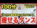 忍たま 乱太郎 (Nintama Rantarou)-100% 勇気 (100% Yuuki) (日本語 ...