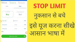 How to use stop limit in zebpay and bianance,stop limit kaise use kre