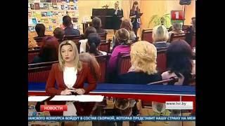 Передача книг из фондов Национальной библиотеки Беларуси