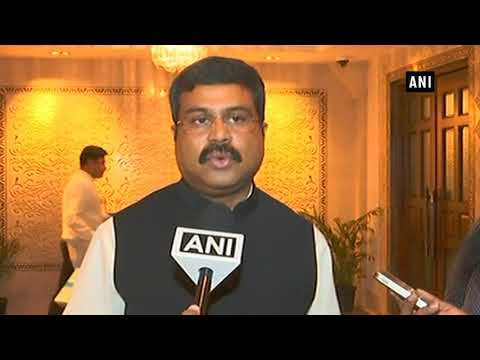 OPEC should work towards responsible, stable pricing: Dharmendra Pradhan - ANI News