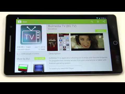 Телепрограмма для iPhone, Android, Windows Phone