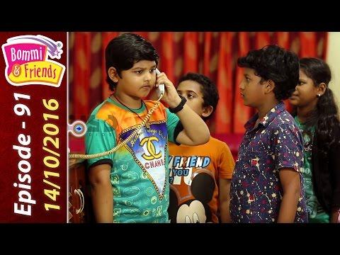 ✿ Bommi & Friends ✿ Epi 91 - 14/10/2016 | Chutti TV| பொம்மி & ப்ரெண்ட்ஸ் | Tamil Kids Serial | தமிழ்