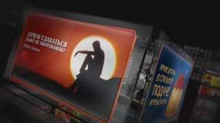 Изготовление рекламных роликов: рекламный ролик для проекта
