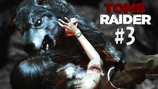 ЗВЕРСКИЙ ПОЕДИНОК - Tomb Raider #3