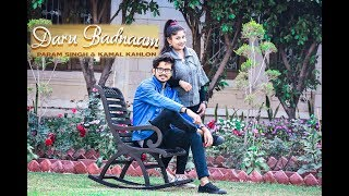 Daru Badnaam   Kamal Kahlon & Param Singh   Best Dance Choreography
