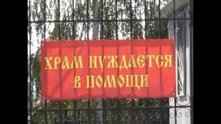 Церковь Зачатия Иоанна Предтечи (г.Коломна, Городищи)(, 2013-01-11T09:52:14.000Z)