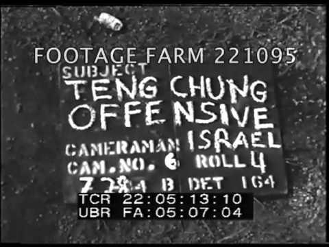 1944 War Production Board & Tengchung Offensive 221095-07 | Footage Farm