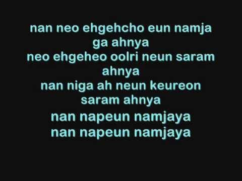BI RAIN - Bad Guy - Lyrics