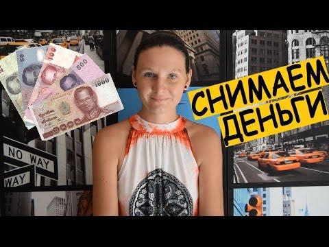 Филиалы Ощадбанк в - Банки Киева