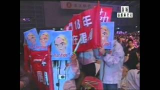 陳慧琳 Kelly Chen 愛一個人 & 她比我醜 新城勁爆歌曲頒獎 2003