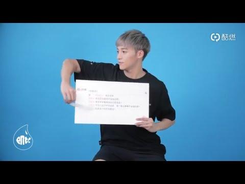 [ENGSUB] XNINE Wu Jiacheng (X玖少年团 伍嘉成) - Leyu Video Interview (乐鱼视频 采访) [180731]