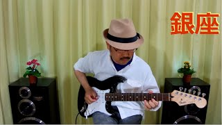 Composition-Ventures.Japanese songs 作曲ベンチャーズ ♪山内賢、和泉...