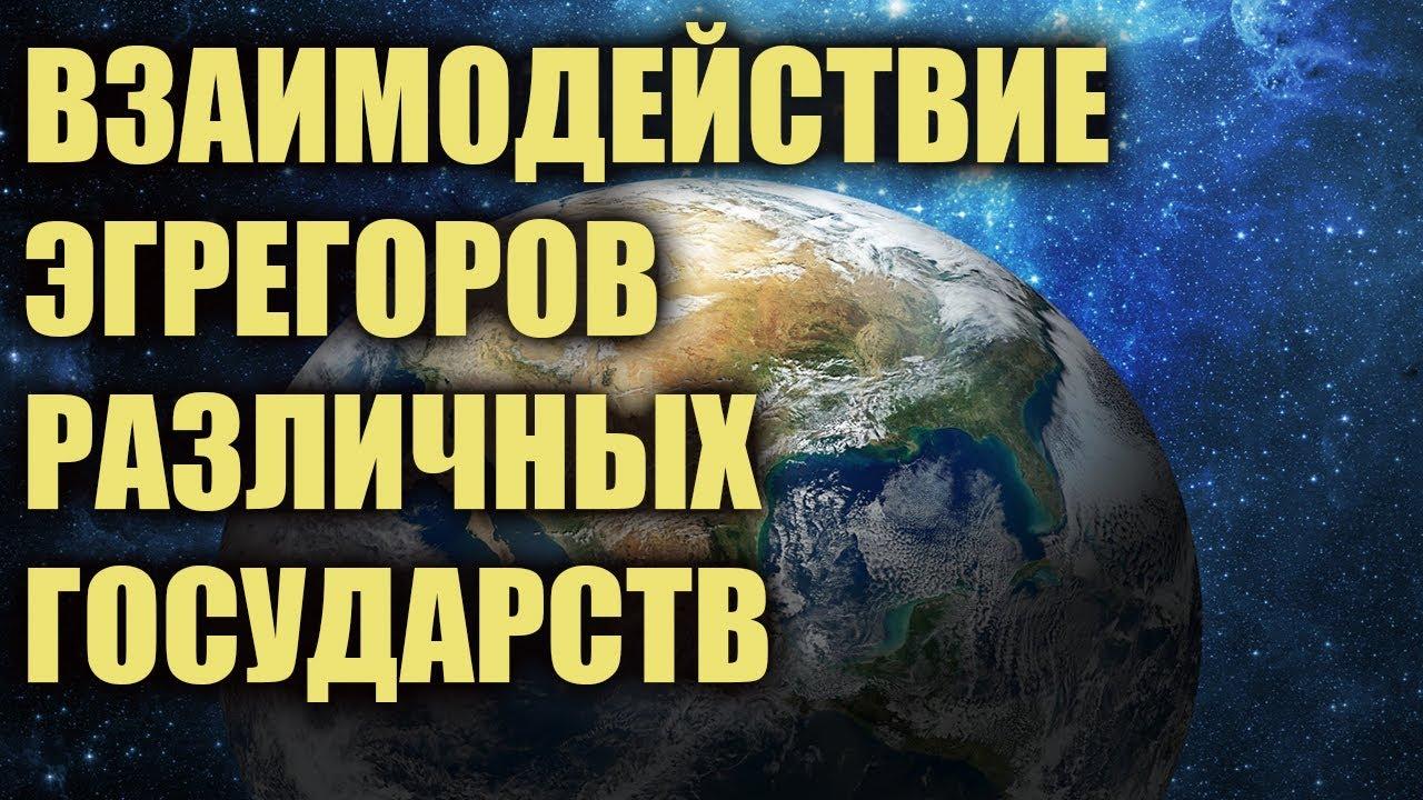 Энергетическое противостояние между различными странами