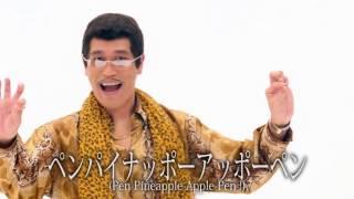 PPAP(Pen Pineapple Apple Pen Official)ペンパイナップルロングフルバージョン  ロングペン、アッポーパイナップルlong pen apple pineapple
