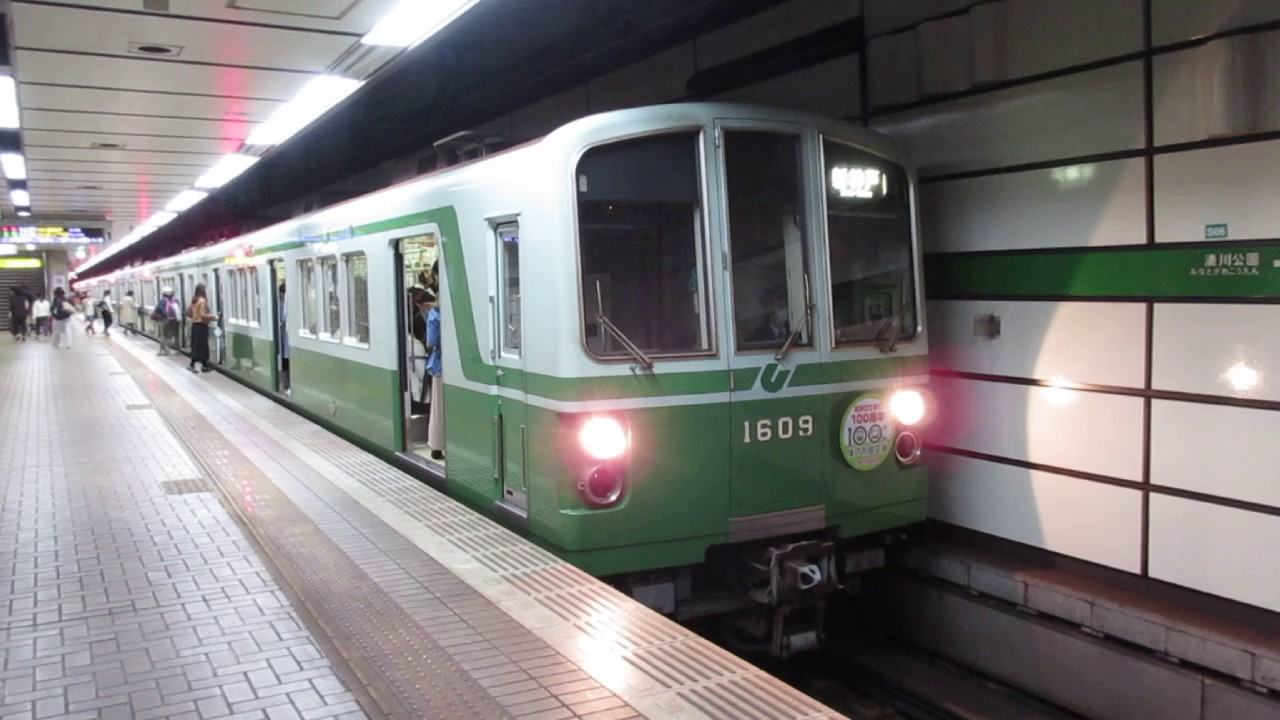神戸 市営 地下鉄 神戸市営地下鉄西神・山手線の時刻表 - 駅探