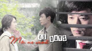 ✔ Han Kang / Song Yi Kyung /  Kang Min Ho -- ➃➈дней