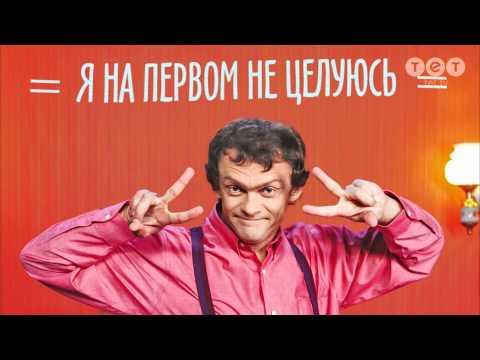 Виталька – добрый вечер, я – диспетчер youtube.