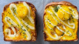 계란 넣은 토스트를 오븐에 넣으면 생기는 놀라운일