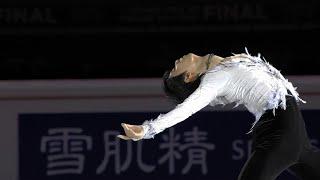 Юдзуру Ханю. Показательные выступления. Финал Гран-при по фигурному катанию 2019/20