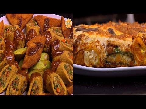 رول الدجاج المحشي خضار - بيتزا البطاطس - شوربة الذرة   : الشيف حلقة كاملة