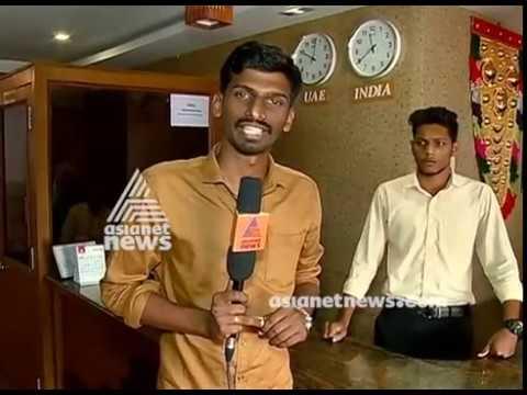 Human Trafficking : Evidence found on Sreekanthan's stay at Kodungallur