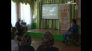 В Самарской области прошел День инклюзии