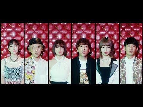 Nagie Lane - 愛以外に用はない(Official Video)