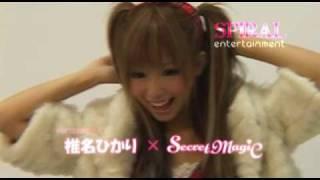 Spiral Entertainment (スパイラル・エンタテインメント㈱) http://www...