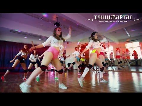 Светский танцевальный клуб