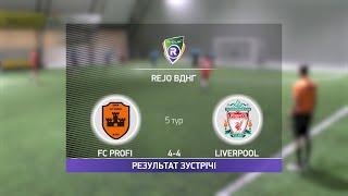 Обзор матча FC Profi Liverpool FC R CUP Турнир по мини футболу в Киеве