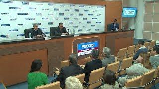 Пресс-конференция 'Башкортостан: земля без хозяина?'