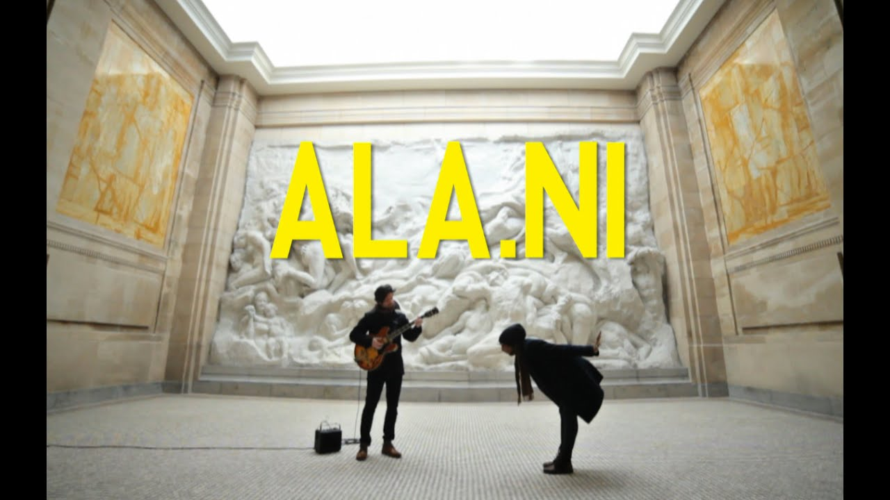 Alani Old Fashioned Kiss