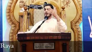 الشاعر محمد الحرزي أنت العلي