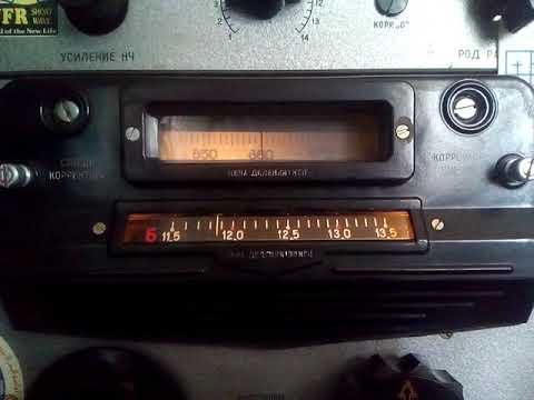 Republic of Yemen Radio (Radio Sana'a) (YEM)
