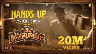 Avane Srimannarayana Kannada Hands Up Lyric  Rakshit Shetty Pushkar Films