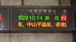 【再声入れ】9727D臨時快速の普通列車??Take the temporary high speed regular train ??