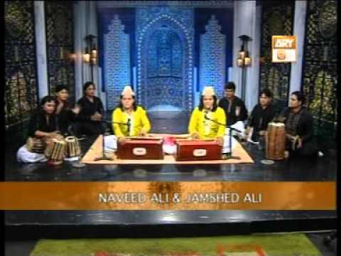 Roak laiti hai aap ki nisbat (Jamshed Ali, Naveed Ali)