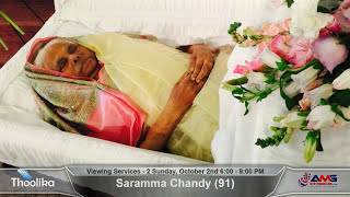 Saramma Chandy (91) Viewing Services - 2 Sunday, October 2nd 6:00 - 9:00 PM