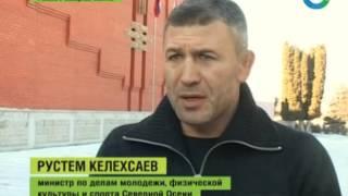 погиб Бесик Кудухов четырехкратный чемпион мира по вольной борьбе
