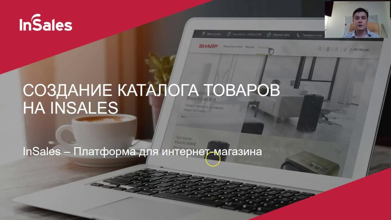 Как заработать на интернет магазине видео как заработать в интернете по быстрому