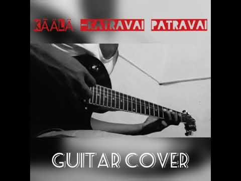 Katravai Patravai - | Kaala | Rajinikanth | Pa Ranjith | Santhosh Narayanan | Guitar Cover |