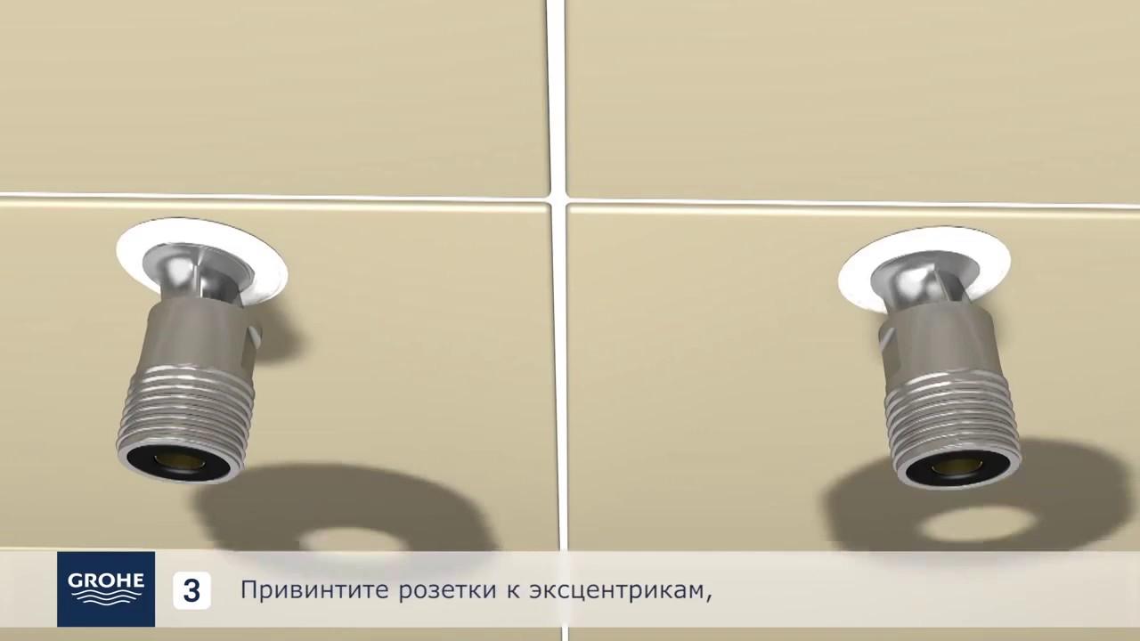 Bevorzugt Термостат Grohe Grohtherm 800 34567000 для ванны с душем - YouTube XT02