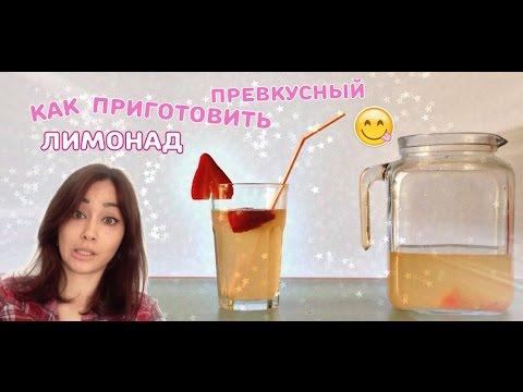 Пищевая сода для похудения и от целлюлита: рецепты