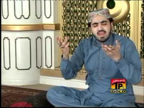 URDU NAAT (Sarkar-e-Do Jahan) By Shakeel Ashraf Qadri