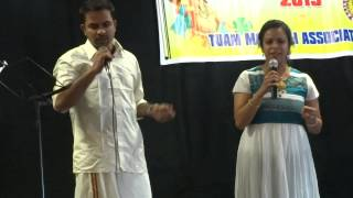 Ponveene song - Onam 2015