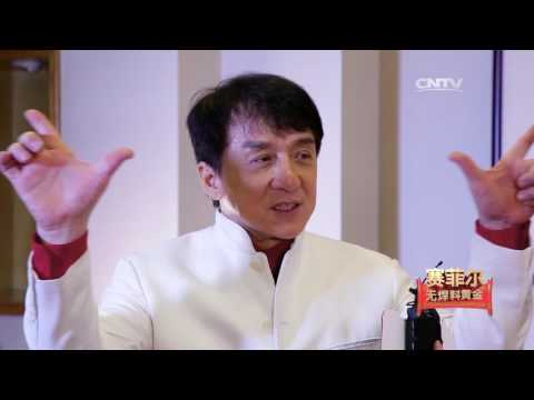 [2017春晚倒计时]成龙采访 | CCTV春晚