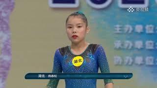 Shang Chunsong (new choreography) - FX Qual - 2020 CHN Nationals Zhaoqing