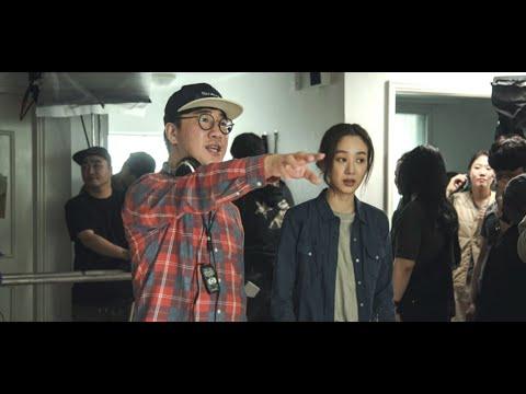 Korean Filmmakers | 치외법권 Untouchable Lawmen(2015) 메이킹 스토리 // 씨네허브 CINEHUB