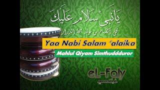 Download Lagu Yaa Nabi Salaam 'alaika   يانبي سلام عليك  موسقى انشودة(Mahlul Qiyam maulid habsyi) karaoke hadroh mp3