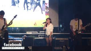20140709新北熱音 The Flame Of Youth 新火燎原 完全感覺dreamer